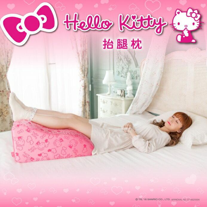【GreySa 格蕾莎】 Hello Kitty第二代抬腿枕
