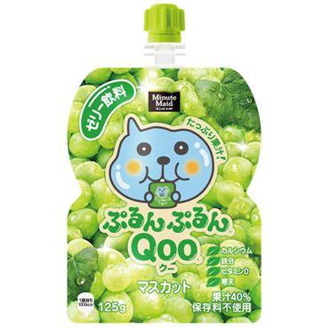 Qoo果凍飲便利包-青葡萄(125g) 果汁含量40%