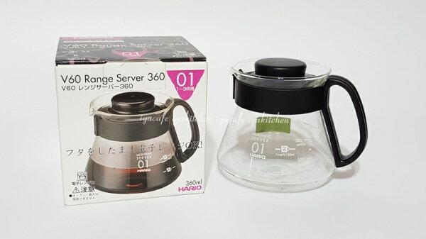 《愛鴨咖啡》HARIO XVD-36B XVD36B 耐熱玻璃壺 咖啡承接壺 泡茶壺 360CC