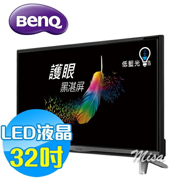 BenQ明基 32吋 32IE5500 LED液晶顯示器 液晶電視 (含視訊盒) 低藍光護眼 安心首選