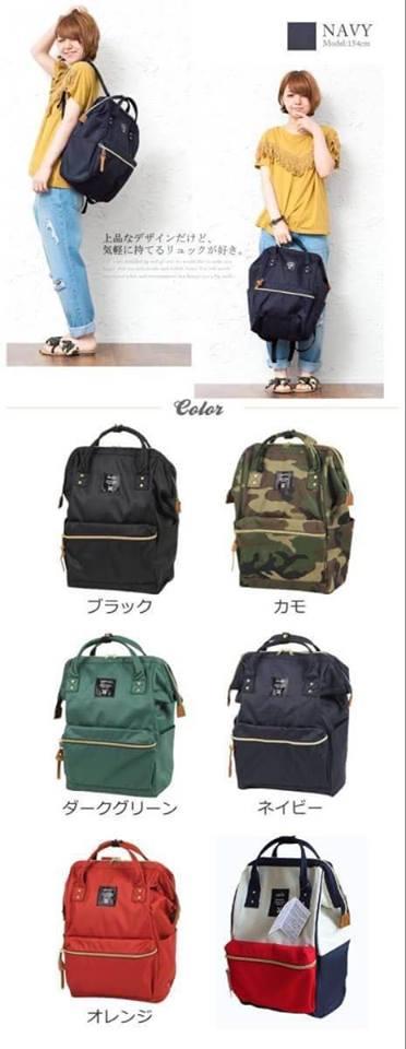 【日本anello】ANELLO 雙肩後背包 《小號》- 紅白 3