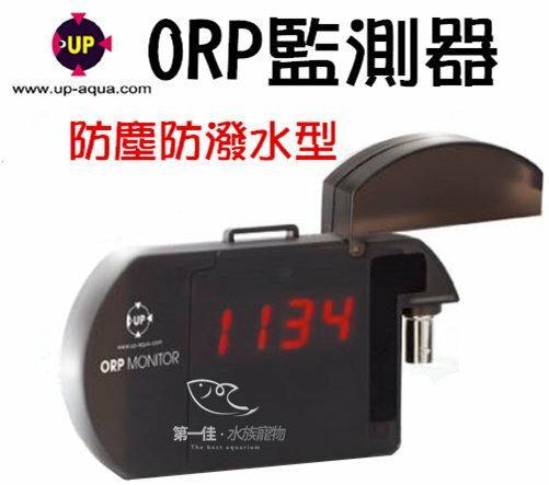 ^~第一佳水族寵物^~ 雅柏UP ^~防塵防潑水型^~ ORP^(氧化還原^)~監測器 監