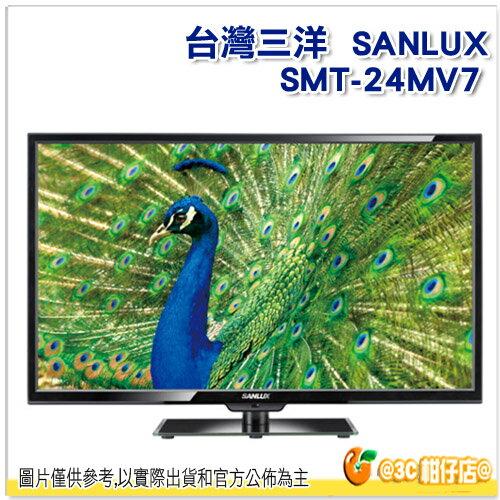 台灣三洋 SANLUX SMT-24MV7 背光液晶顯示器 LED 電視 24吋 螢幕 HDMI 高畫質 USB 保固三年