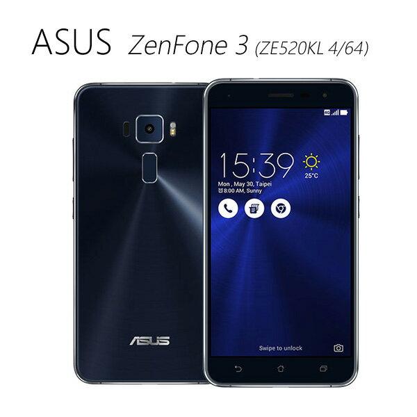 ASUS ZenFone 3 (ZE520KL)5.2吋手機(4G/64G)~送螢幕保護貼+側掀皮套