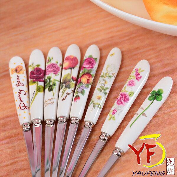 ★堯峰陶瓷★餐具系列 陶瓷不鏽鋼 小叉子 水果叉 蛋糕叉