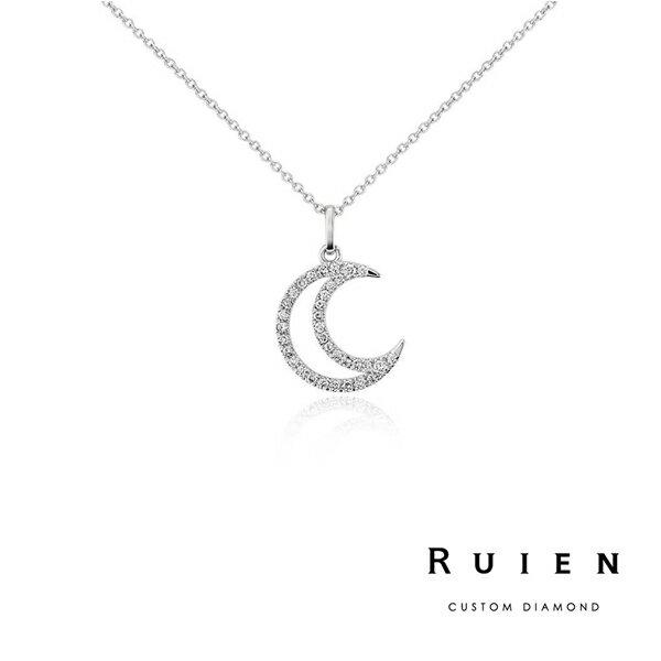 0.12克拉 14K白金 設計款 墜子項鍊 輕珠寶鑽石項鍊 RUIEN 瑞恩珠寶