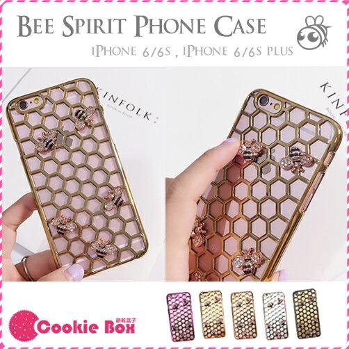 *餅乾盒子* 小蜜蜂 網狀 手機殼 iPhone 6 6S plus 立體 鏤空 水鑽 蜂窩 蜂巢 美國 保護殼 玫瑰金