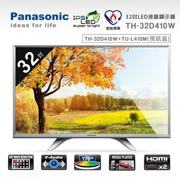 【Panasonic國際牌】32吋LED液晶顯示器+視訊盒/TH-32D410W