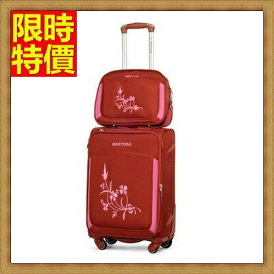 行李箱 拉桿箱 旅行子母箱-18-20吋精美繡花傳統復古風男女登機箱4色69p72【獨家進口】【米蘭精品】