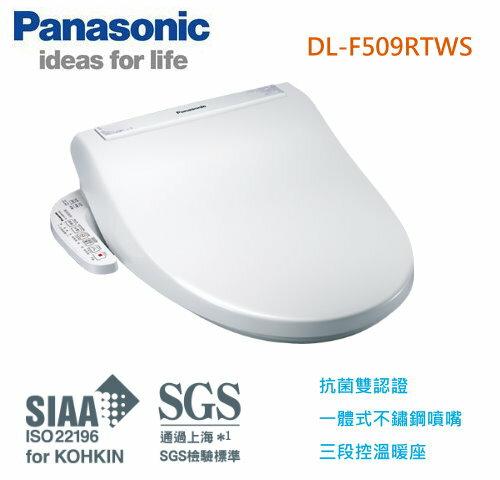 【佳麗寶】-Panasonic國際_電腦免治馬桶座_DL-F509RTWS