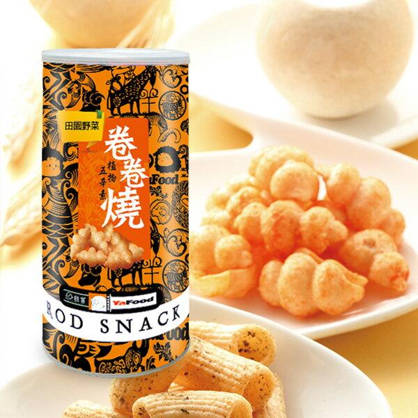 泰國零食 雅富卷卷燒-田園野菜口味(1罐) - 限時優惠好康折扣