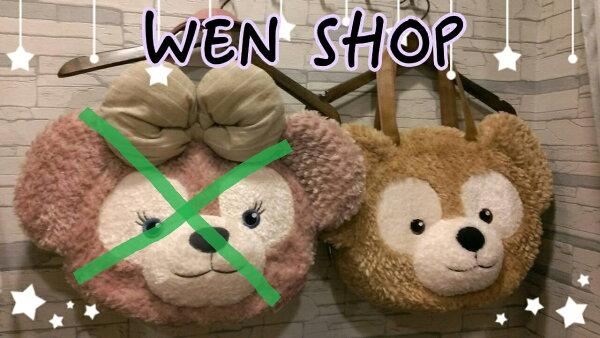 日本帶回 超級偶像達菲熊 肩/侧背包