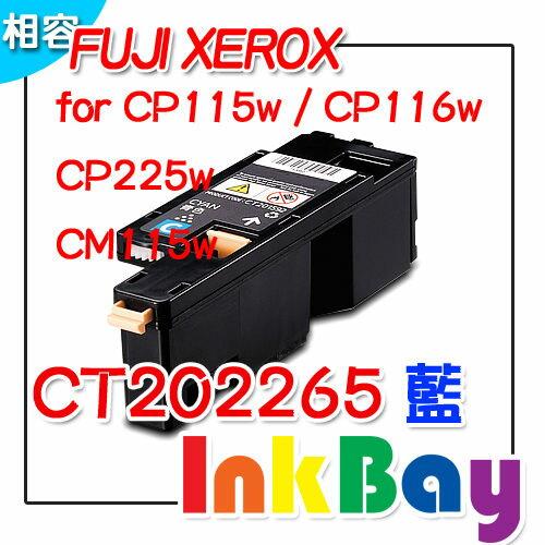 FUJI XEROX CT202265相容碳粉匣(藍色)一支,適用:CP115W/CP116W/CP225W/CM115W./CM225FW