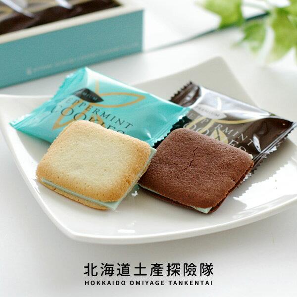 「日本直送美食」[北海道甜點]  高級薄荷巧克力餅乾 ~ 北海道土產探險隊~
