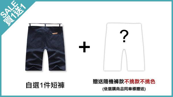 【NQYB333】《買短褲送短褲》韓版潮流抓破牛仔短褲☆BOY-2☆ 1