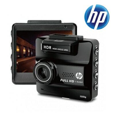 【純米小舖】HP惠普 F550G GPS 156度超大廣角 1440P高畫質行車記錄器