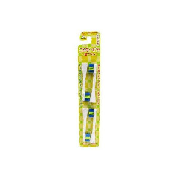 寶貝屋 - Akachan - 3歲+振動牙刷替換刷頭 (4枚入) 0