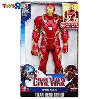 美國隊長周邊商品推薦玩具反斗城 漫威美國隊長3終極聲光鋼鐵人