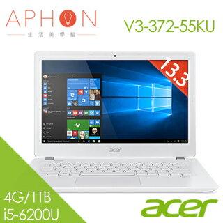 【Aphon生活美學館】acer V3-372-55KU 13.3吋 i5-6200U FHD 筆電-送4G記憶體+原廠筆電包+原廠滑鼠