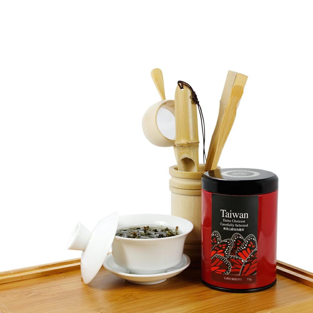 【杜爾德洋行 Dodd Tea】精選凍頂山碳培烏龍茶75g 4