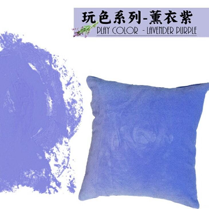 抱枕套 抱枕 靠枕 素色薰衣紫45cmx45cm 金色巴黎 ~  好康折扣