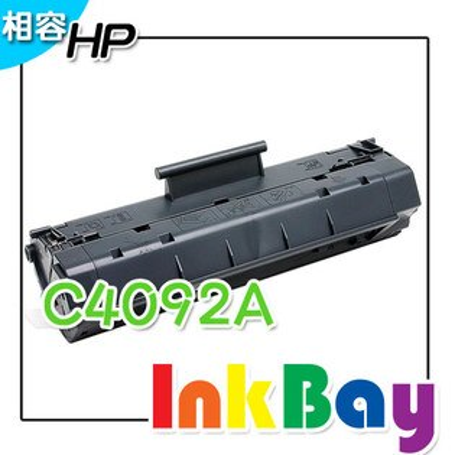 HP C4092A/C4092/4092A/4092環保碳粉匣 適用LJ-1100/1100A/3200/LJ1100/LJ1100A