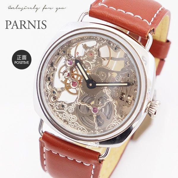 【完全計時】手錶館│PARNIS軍錶風格 極緻鏤空雕花手動上鍊機械錶 底蓋鏤空 PA4002 銀色年華 玩家必備l