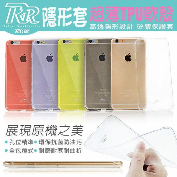 ~三星Galaxy S6 Edge Plus 韓國Roar隱形套0.3mm超薄TPU軟殼
