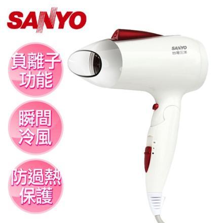 【三洋 SANLUX】負離子摺疊式吹風機/HD-109N