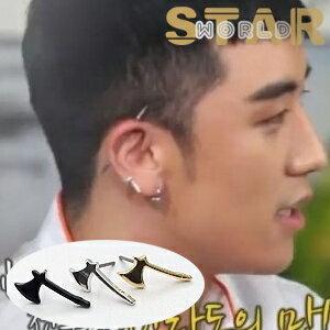 BIGBANG 勝利 Alive 同款迷你斧子造型耳釘耳環 (單支價)
