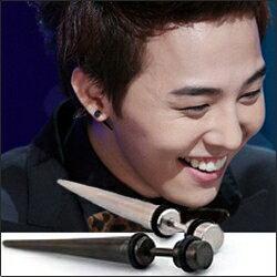   Star World。Piercing    BIGBANG GD 權志龍 同款圓片造型長尖錐耳環 (單支價)