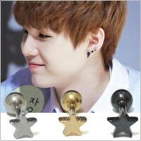 | Star World。Piercing |  BTS SUGA 同款五角小星星穿刺耳環 (單支價)