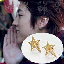 INFINITE 成烈 同款韓國심플우주별자리簡單鏤空五角星耳環  (單支價)