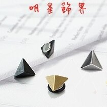 | Star World。Magnet |  BIGBANG GD 權志龍 B.A.P DaeHyun 大賢 同款小三角尖錐造型磁鐵耳環 *無耳洞適用 (單支價)