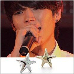 | Star World。Earring | INFINITE 南優鉉 同款簡約海星造型耳釘耳環 (單支價)