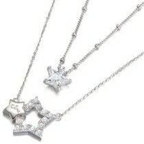 原來是美男 泰京 (張根碩) 設計送給美男 (朴信惠) 的雙層五角星星項鍊