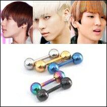 SHINee 泰民 Key 鐘鉉 同款韓國심플볼雙頭圓珠啞鈴彩色耳釘耳骨耳環 (單支價)