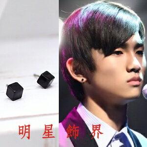 | Star World。Earring |  SHINee Key 2PM 黃燦盛 精巧迷人小立方體耳釘耳環(單支價)