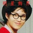 | Star World。Glasses | SHINee Key 珉豪 拍攝雜誌同款俏皮可愛大圓眼鏡框