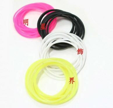 SHINee KEY 鐘鉉 溫流 泰民 都愛用彩色糖果皮繩手環手鍊