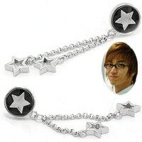 | Star World。Earring |  Super Junior 利特 同款五角星雙流蘇耳釘耳環 (單支價)
