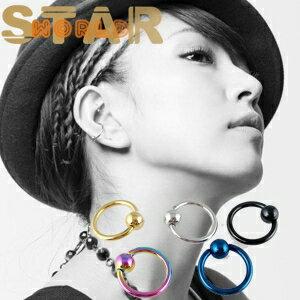 流行女星 寶兒 BoA  同款迷你球圓環穿刺耳環 (單支價)