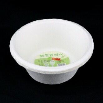 【珍昕】 新食器食時代-500ml 環保植纖碗~5入