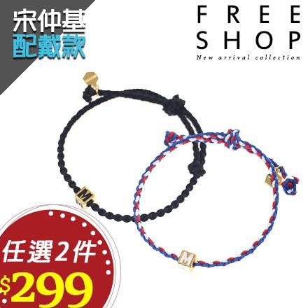 手環 Free Shop【QFSLB9172】情侶款 韓國風格太陽的後裔宋仲基同款編織M字手環手鍊文字積 黑藍色