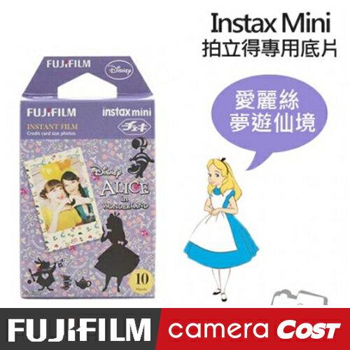 ★超夯!現貨供應★ 【超可愛】FUJIFILM Instax Mini 拍立得底片 底片 愛麗絲夢遊仙境