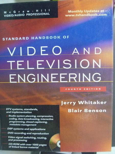 ~書寶 書T8/大學理工醫_QBK~Standard Handbook of Video