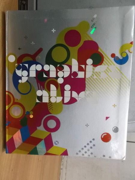 ~書寶 書T2/廣告_XBB~Graphics Alive_2006年