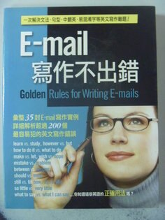 【書寶二手書T7/語言學習_ZBR】E-MAIL寫作不出錯_吳嘉玲
