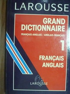 【書寶二手書T3/字典_PII】Grand Dictionnaire Larousse