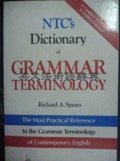【書寶二手書T7/字典_ZAW】英文文法術語詞典_Richard A. Spears